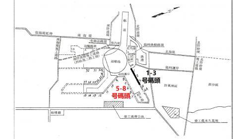 台中港第一期碼頭工程:1-3号沉箱式碼頭及5-8号棧橋式碼頭