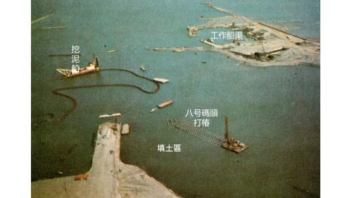 台中港#8碼頭基椿打設作業鳥瞰
