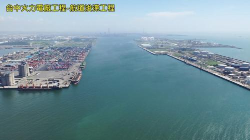 台中港南北航道