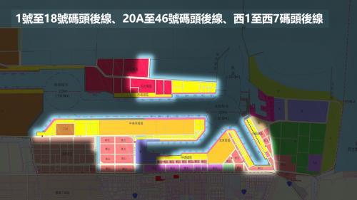 台中港自由貿易港區之範圍:開發範圍包括1號至18號碼頭、20A至46號碼頭、西1至西7碼頭、港埠產業發展專業區,及石化工業專業區,申設總面積達627.75公頃,是台灣目前營運自由貿易港區六港中面積最大者。