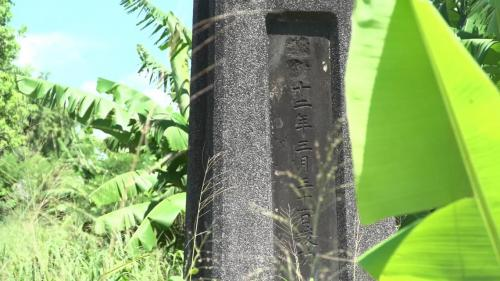 道將圳赤蘭溪導水路紀念碑
