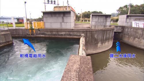 軟橋發電廠尾水分水工:竹東圳水一部份水給軟橋發電廠,一部份給寶二水庫及新竹科學園區用。