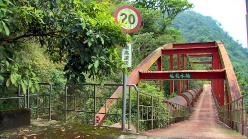 白冷圳福龍水橋
