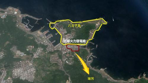 北部火力電廠地理位置:北部火力電廠座落於基隆市東北角,北側為八斗子島、東南側鄰近瑞芳,是一座已經停用的火力發電廠。