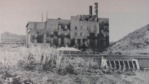 北部火力電廠