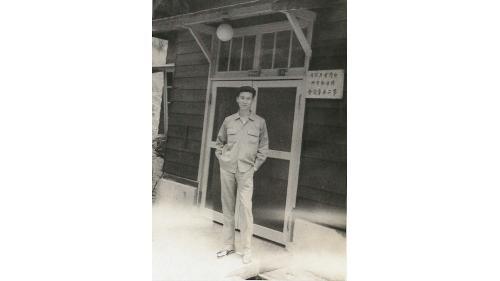 北部火力電廠員工宿舍