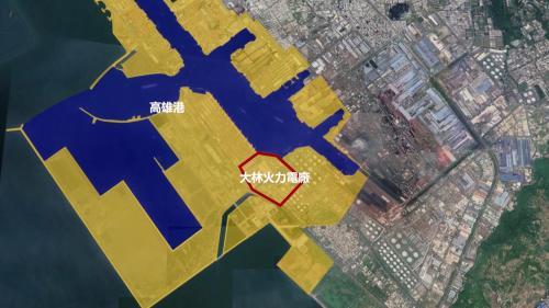 大林電廠與高雄港的相對位置:大林電廠位於高雄港南端