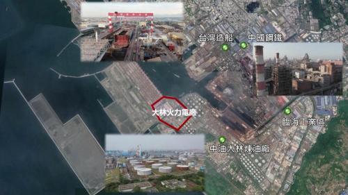 大林電廠附近重要地標相關位置:大林電廠居高雄港南端,隸屬台灣電力公司,附近有中油大林煉油廠、中國鋼鐵及台灣造船等公司。