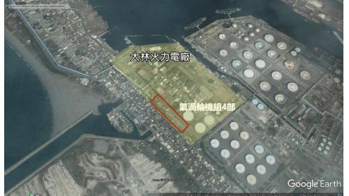 大林電廠1975年新增4部氣渦輪機組於廠區西南側位置圖