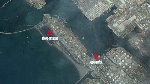 大林電廠與西北方的露天煤廠相對位置示意圖