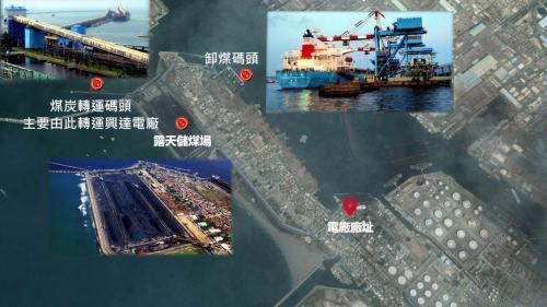 大林電廠與附近重要地點位置示意圖