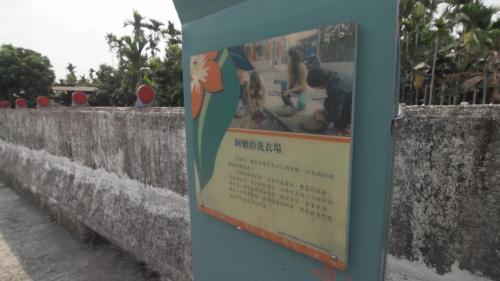 舊寮圳:舊寮洗衣溝 從大津進水口流下來的水,水質清澈,村民常在此洗衣,稱舊寮洗衣溝。