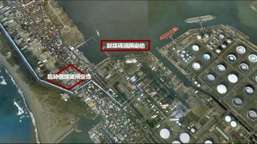大林電廠2006年廠區空照圖:2006年卸煤碼頭與臨時儲煤場的工程開始動工
