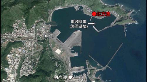蘇澳港:1975年政府執行「龍淵計畫」,於北方澳闢建「海軍中正基地」,此工程同樣由「榮工處」承建,為台灣重要軍事基地,「北方澳」成為神秘的軍事管制區。