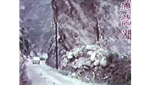 榮工處承建的銅門龍澗道路改善工程