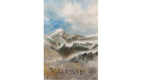 中部橫貫公路興建油畫-雪山上的公路-霧社支線