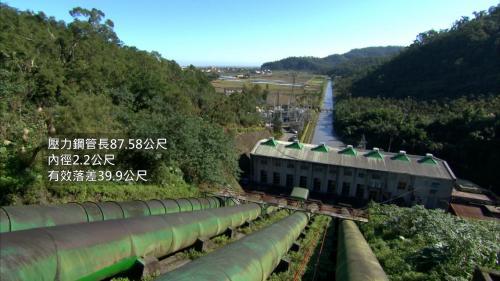 天埤電廠壓力鋼管