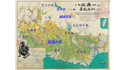 鳥山頭水庫:官佃溪埤圳(即今嘉南大圳)計畫