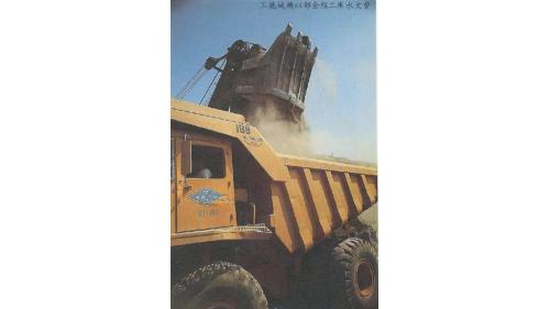 國內最大型的35噸運輸用頃卸車