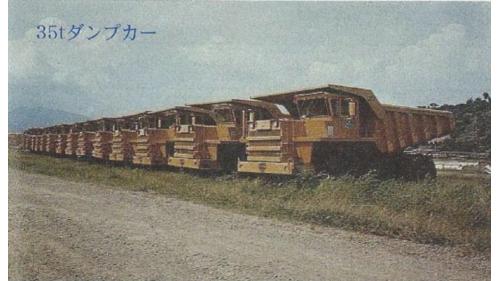 50部國內最大型的35噸運輸用頃卸車