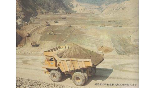 曾文水庫:大壩填築作業