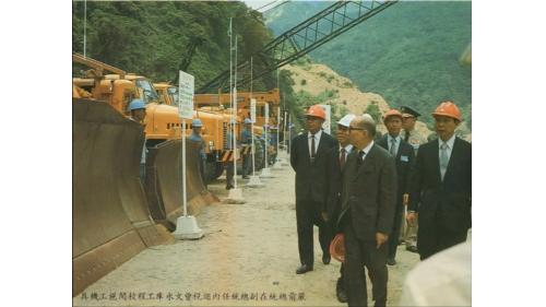 嚴前總統在副總統任內巡視曾文水庫工程校閱施工機具