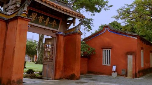 安平港:臺南孔子廟是臺灣第一座孔廟,位於臺南市(原為承天府寧南坊),建於鄭經時期1665年,為臺灣最早的文廟。清領初期是全臺童生唯一入學之所,因此稱「全臺首學」。