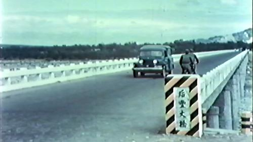 榮工處專業化的橋樑工程隊承辦完工長500公尺的后豐大橋