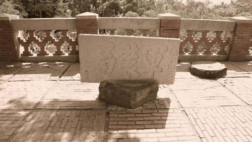 安平港:清軍入台後以府城為統治中心。熱蘭遮城改為軍裝局