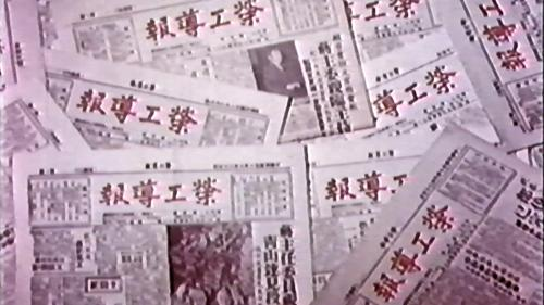 """早期榮工的學習及謀生技能之一""""榮工導報""""出刊"""