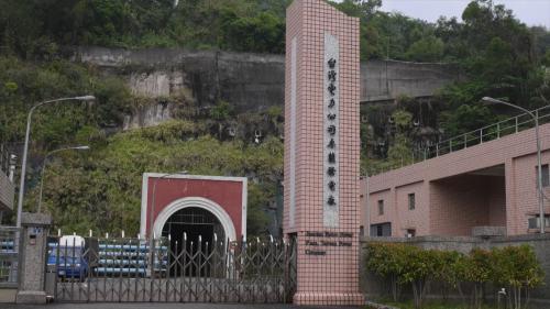 大安溪流域卓蘭電廠