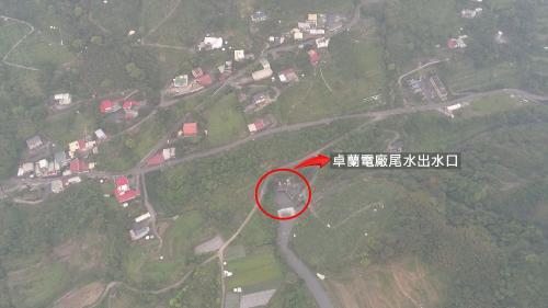 大安溪流域卓蘭電廠發電尾水出口俯瞰圖