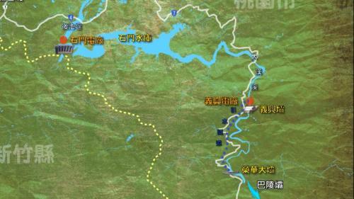 大漢流域石門水庫、石門電廠、義興電廠、義興壩、榮華壩及巴陵壩的相關位置