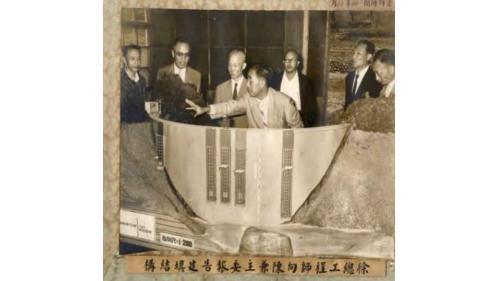 石門水庫拱壩模型