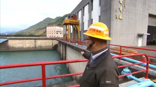 石門電廠後池