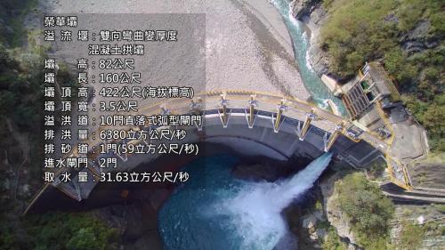 石門水庫集水區分期治理計畫第二期於1977年興建榮華壩,1984年完工。