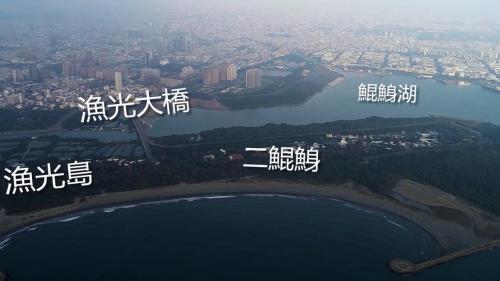 安平港:漁光島、漁光大橋、二鯤鯓、月牙灣、鯤鯓湖