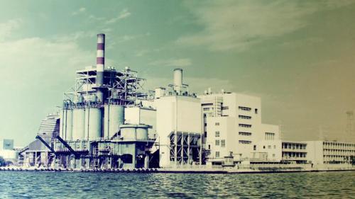 南部火力電廠舊照