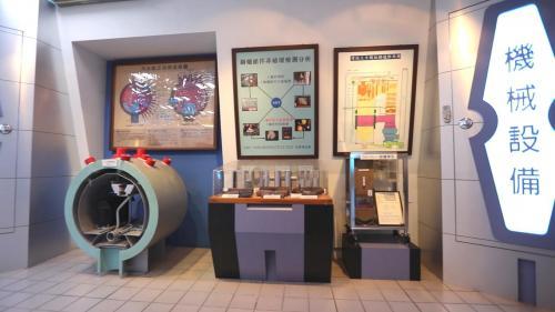 南部火力電廠電力展示館之機械設備展示