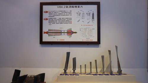 南部火力電廠電力展示館展示之氣渦輪機葉片