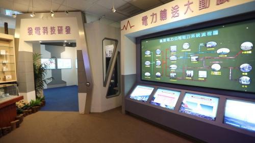 南部火力電廠電力展示館二樓