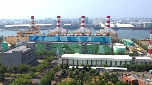 南部火力電廠