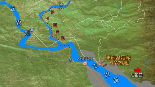 立霧電廠座落在太魯閣峽谷口北岸距離花蓮市區28公里。