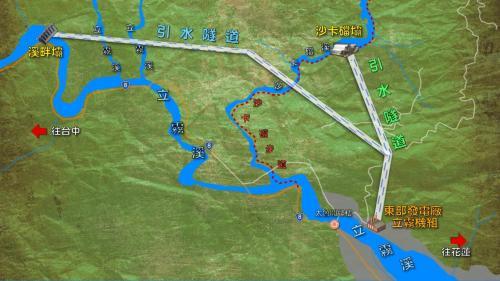 立霧電廠分別利用「溪畔壩」攔截立霧溪水,以及「砂卡礑壩」攔截砂卡礑溪水發電。