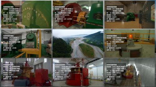 木瓜溪流域發電廠