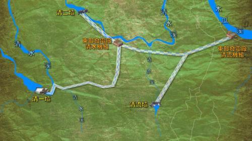 木瓜溪支流清水溪之清水、清流電廠及清一、清二壩清流壩位置圖