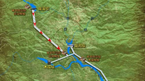 奇萊引水工程將木瓜溪上游水匯流至龍溪調整池後引入龍澗電廠發電,尾水再匯合木瓜壩及龍鳳壩的水引至水簾電廠發電。