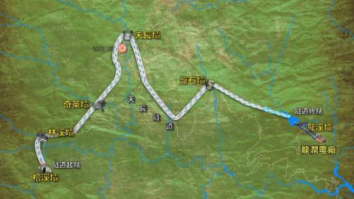 在木瓜溪上游河段,引檜溪、林溪、奇萊溪、天長溪及磐石溪等五條木瓜溪支流,分別興建檜溪壩 、林溪壩 、奇萊壩 、天長壩及 磐石壩等五水壩再開鑿導水隧道引水到龍溪調整池中。