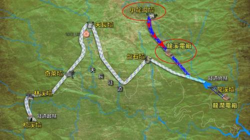 木瓜溪流域小龍澗壩工程(藍色部份)引水至龍溪電廠示意圖