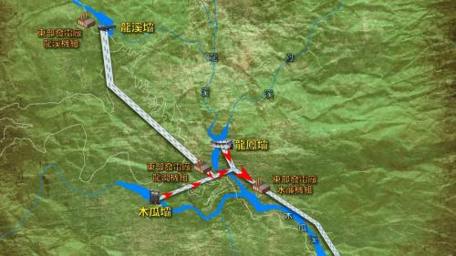 木瓜溪流域水簾電廠自龍澗電廠尾水、木瓜壩及龍鳳壩引水示意圖